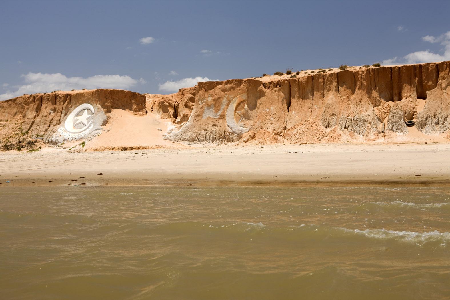 Canoa Quebrada - Costa Este